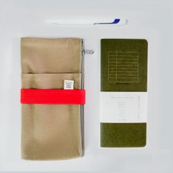 Canvas Cover Beige + RO...